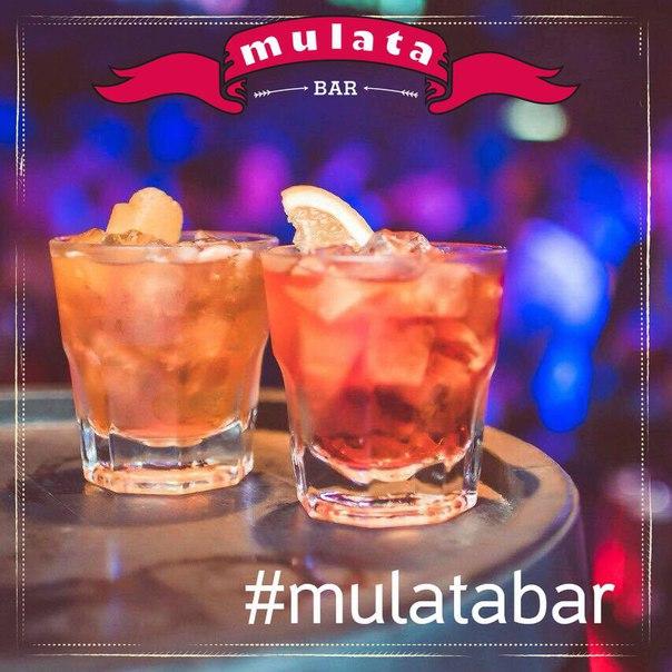 Логотип площадки MULATA BAR