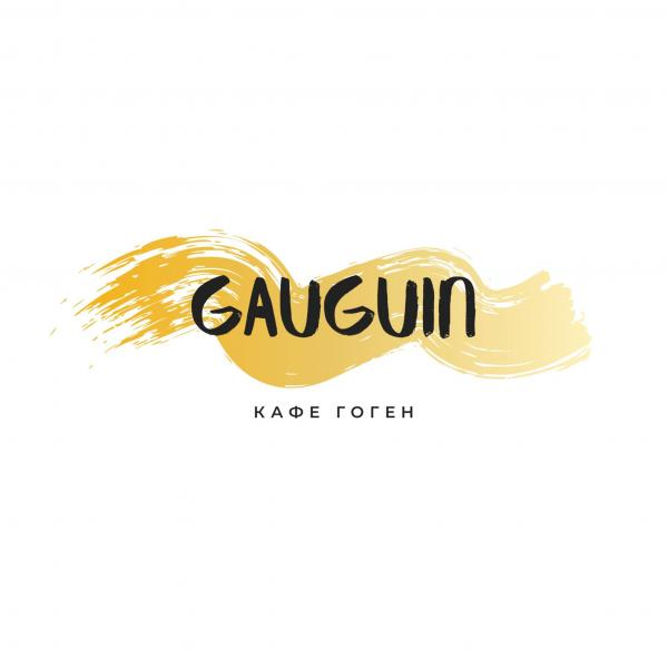 Логотип площадки Кафе Gauguin