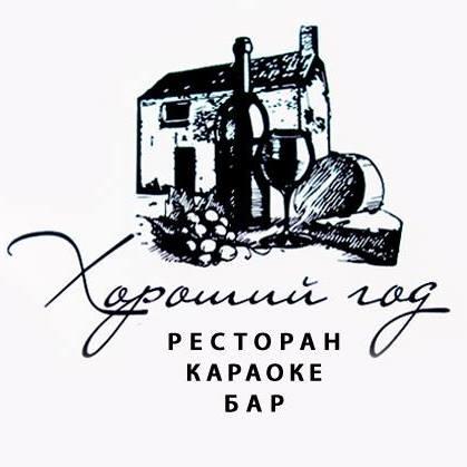 Логотип площадки Хороший год