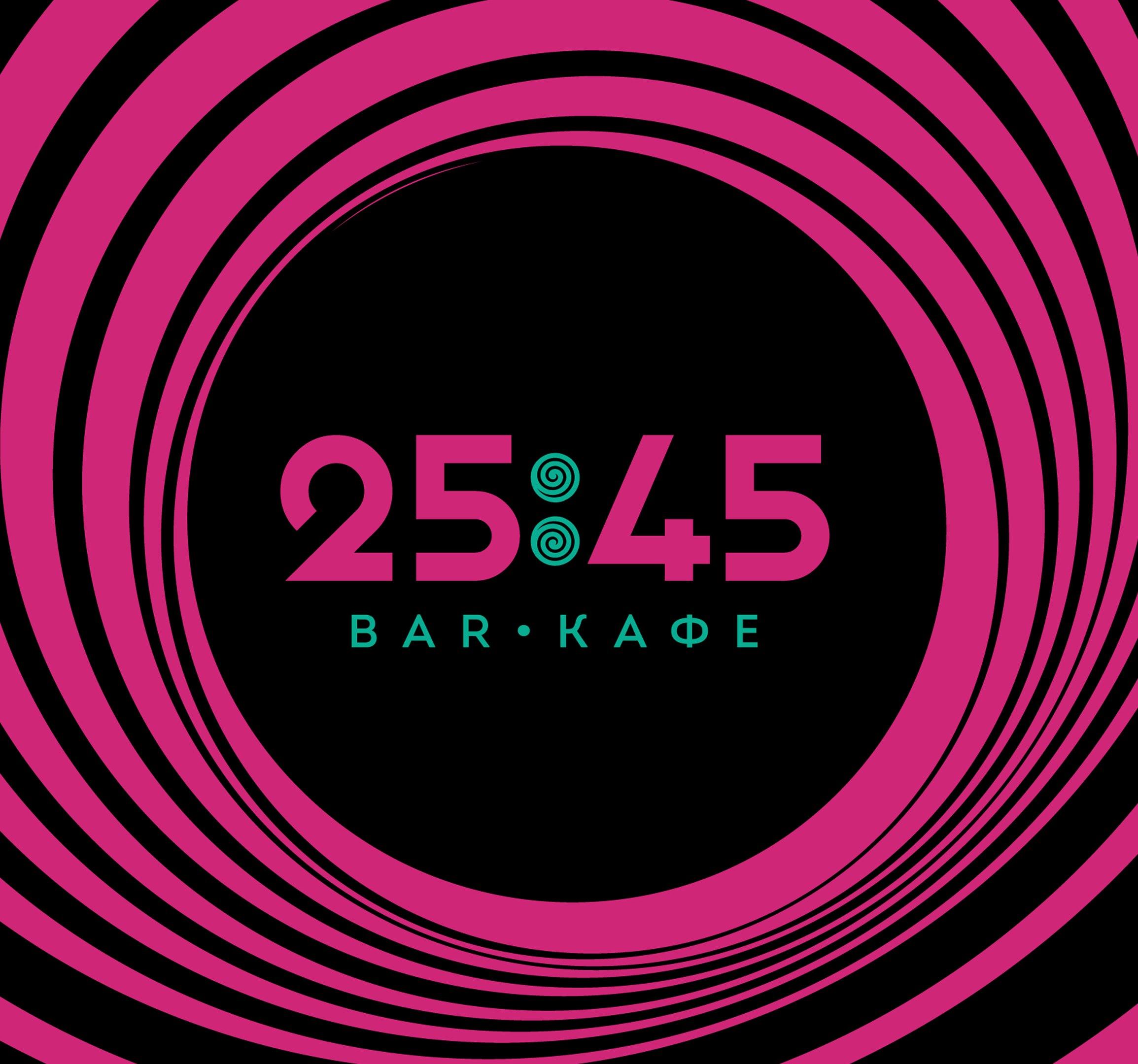 Логотип площадки Спорт-бар 25:45
