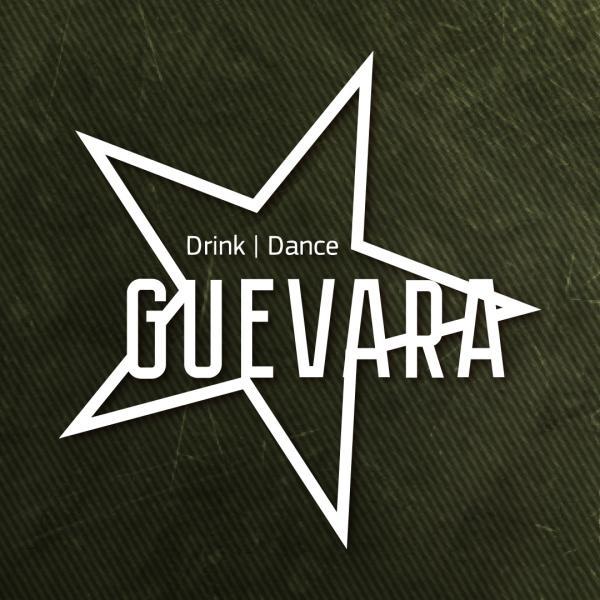 Логотип площадки Guevara