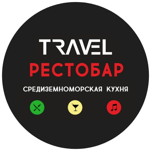Логотип площадки Travel Рестобар