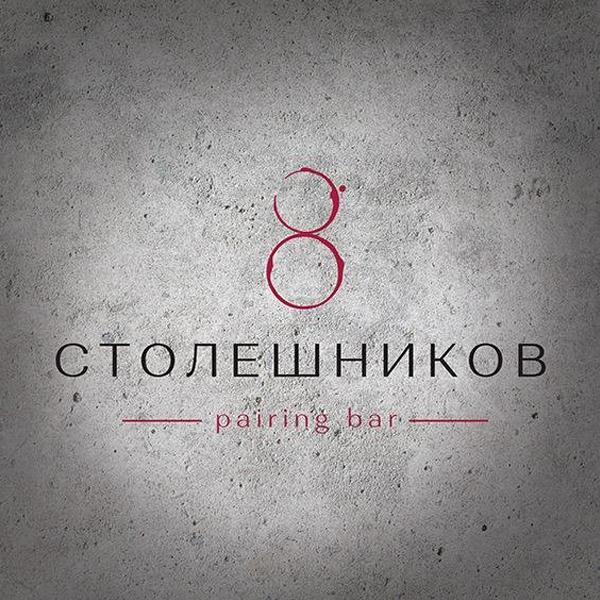Логотип площадки Столешников 8