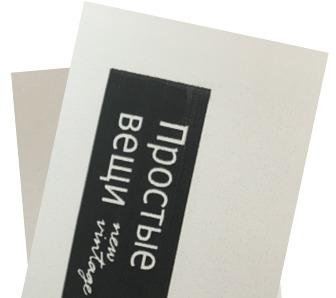 Логотип площадки Простые вещи
