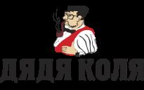 Логотип площадки Дядя Коля
