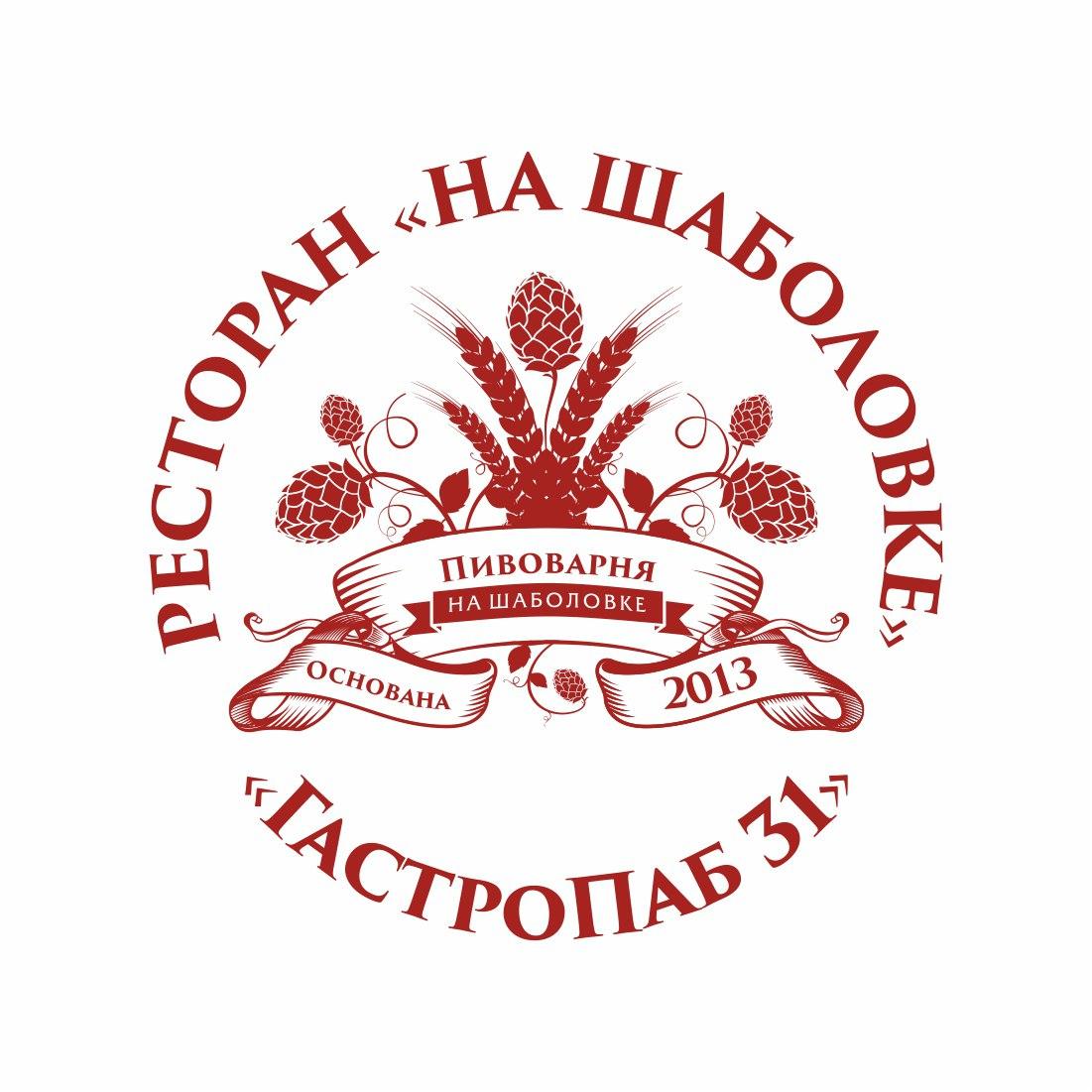 Логотип площадки На Шаболовке