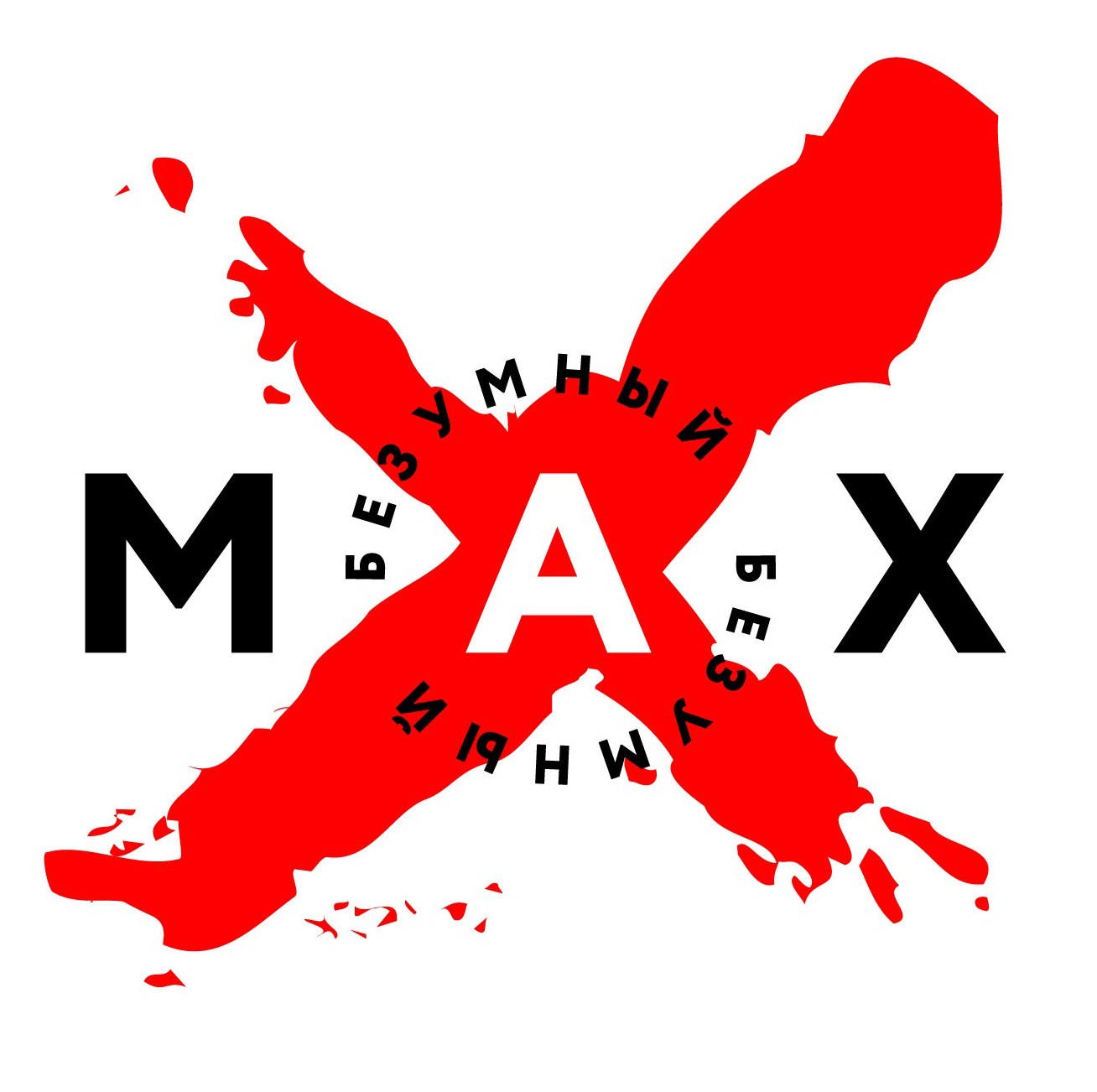 Логотип площадки Mad Max Bar