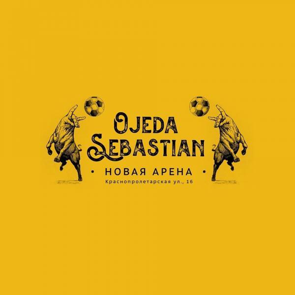 Новая Арена Ojeda Sebastian