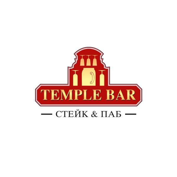 Логотип площадки Temple Bar