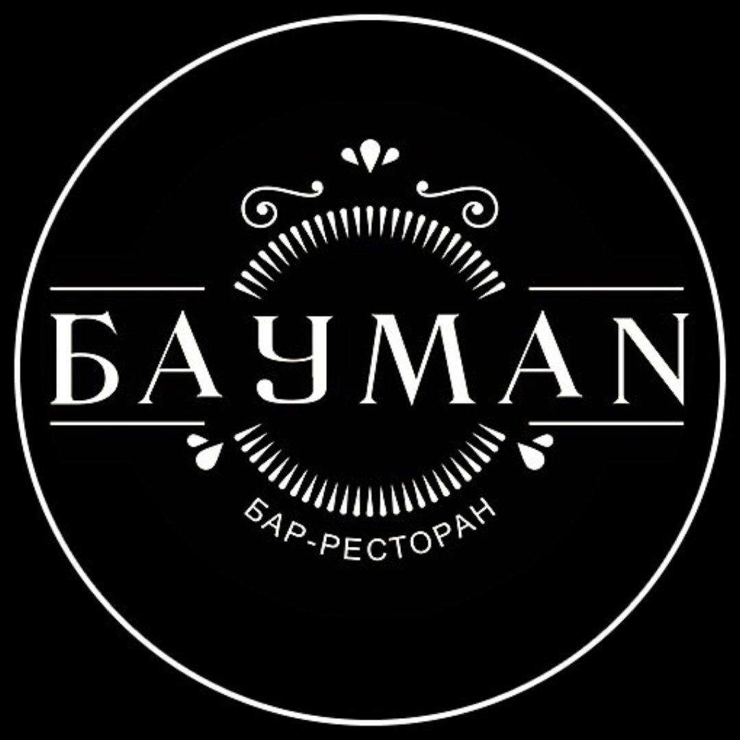 Логотип площадки БАУMAN