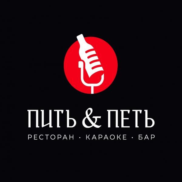 Логотип площадки Пить и петь