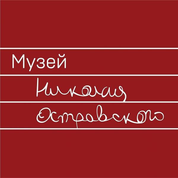 Логотип площадки Культурный центр Интеграция