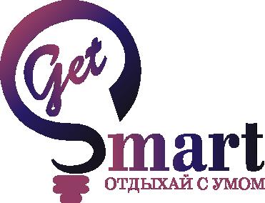КвизGet Smart