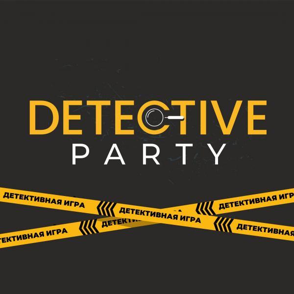 КвизDetective Party