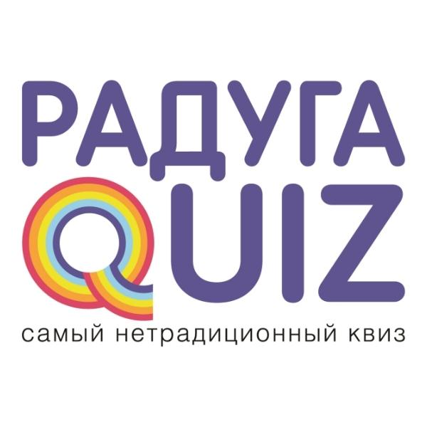 Радуга Квиз