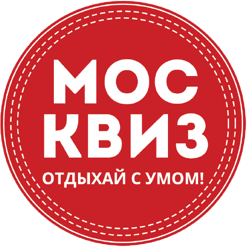 КвизМосКвиз
